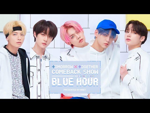 【公式bht】TOMORROW X TOGETHER Comeback Show:Blue Hour hiroaki suga
